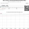 「ビットコイン盗まれた」76億円相当か マイニングプール「NiceHash」ハッキング被害