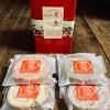 旧東海道に佇む菓子処の看板商品『宿場ロール』【品川菓匠 孝庵】