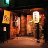 【オススメ5店】岡山市(岡山)にある紹興酒が人気のお店