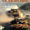 モダーンウォー13:レバノンの次の戦争を入手する