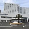 【日出町】日出温泉 別府湾ロイヤルホテル〜青い海を眺めながら過ごす至福のひととき