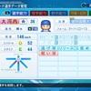 大河内香織(投手)