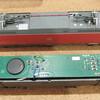 TRIX 22656 DB Schenker 185 327-1 Ep.6 その2