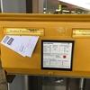【買@ベルリン】ドイツでの税金還付の最もかしこい方法(街中と空港と)