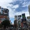 グランブルーファンタジー 渋谷街ジャック