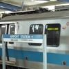 米国横断旅の記録:ボストンの地下鉄