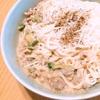 【 ご飯ログ 】 担々麺風素麺 【 レシピ 】