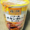 東洋水産 マルちゃん 世界のグル麺 バター風チキンカレーヌードル
