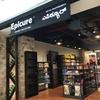 【食料品】ついにバンガロールで刺身用のマグロが!! VR Bengaluru 『Epicure』