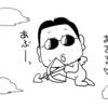 【生配信】『THEALFEEカモンアルフィーで桜井賢さんがメンバーに対してとった仕草が可愛すぎる問題』アルフィー漫画マンガイラスト