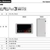 ドン.キホーテがカンタンPad3を発表、価格据置、クアッドコアでAndroid 6!