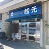 【ロサンゼルス】リトルトーキョーで寿司ランチ
