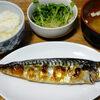今日の食べ物 夜食に干し鯖