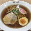 麺喰らう(その 437)醤油ラーメン in ポッポ