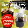 コーヒーの評判!