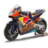 ★KTM オーストリアGPにおいてRC16を正式発表