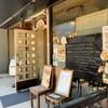 湯島の喫茶店『French Vouge』『ヒロカワ』