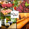 【オススメ5店】北九州(八幡・黒崎・折尾)(福岡)にある割烹が人気のお店