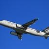 航空運賃・チケット代を節約する方法 Jetstarの賢い利用方法!?
