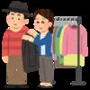 店員の質の低下が、若者のファッション離れを招いている