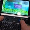 ゲーミングPC「GPD WIN 2 」のハンズオン動画が公開!日本での公式予約方法は?