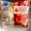 【ファミマ】もちもち食感がクセになる!あまおう苺を100%使用した「大福みたいなパン(あまおう苺あん&ホイップ)」を実食レビュー!