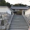 56番札所 泰山寺[たいさんじ]