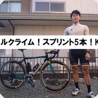 【タイムトライアル】本城山をヒルクライムしてきた!ARGON18 GALLIUM PROの性能がヤバい!