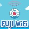 最強のモバイル回線!FUJIWiFiを契約してみた!使用感レビュー!