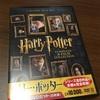 ハリー・ポッター 8Film DVDセットが届きました