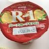 明治:R1アロエグレープフルーツ