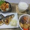 累計6.3㎏減量 こんにゃくご飯を食べてダイエット挑戦中 146日目