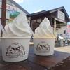 美山1泊2日・食べ物。