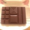 "meiji THE Chocolate(明治 ザ・チョコレート)が定冠詞""THE""をつけている理由をウイスキーマエストロが解説する。"