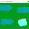【Scratch2(スクラッチ2)】シューティングゲームをリミックス(6)