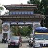 #032 インド経由でブータンに入国してみた。後編 (2017.3)