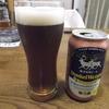 【お勧め】【ビール】銀河高原ビール