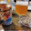 黄桜 Japanese Spirit ペールエール