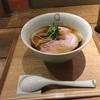 醤油ちゃあしゅう麺@Japanese Ramen Noodle Lab Q 2020ラーメン#30