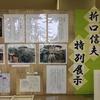 品川〜大井町⑨-品川区立大井図書館