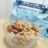 自然の館 ハッピーミックスナッツ。栄養価の高いナッツが大容量850g。
