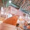 クァンジャン(広蔵)市場で食べた美味しかったホットク😋