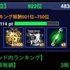 【GAW】連合戦!ハル・ユニット破壊作戦①4日目