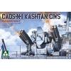 1/35『ロシア海軍 CADS-N-1 カシュタン CIWS』プラモデル【タコム】より2019年10月発売予定♪