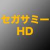 セガサミーホールディングス(6460):テクニカルに基づく注目株【押し目中!?】