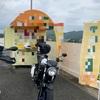 岡山姫路ツーに行ってきました