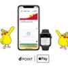 dポイントカードがApple Payに対応!iPhoneやAppleWatchの設定方法と注意点