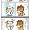 コンサルの詰められ方【資料編】