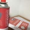 キャンプでつかうカセットボンベ缶をおしゃれに♪CB缶カバーをマグネットシートで作ってみた!・・・が!?