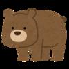 【全国的に頻発するクマ被害について…この3-4日のニュース報道より】#143